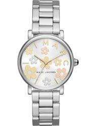 Wrist watch Marc Jacobs MJ3579, cost: 209 €