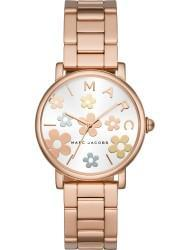 Wrist watch Marc Jacobs MJ3580, cost: 239 €
