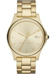 Наручные часы Marc Jacobs MJ3584, стоимость: 12100 руб.