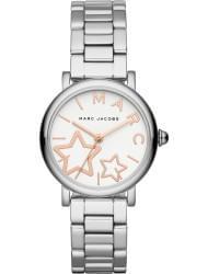 Наручные часы Marc Jacobs MJ3591, стоимость: 7750 руб.