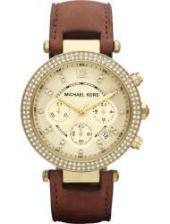 Наручные часы Michael Kors MK2249, стоимость: 12060 руб.
