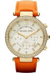 Наручные часы Michael Kors MK2279, стоимость: 12960 руб.