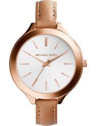 Наручные часы Michael Kors MK2284, стоимость: 7840 руб.