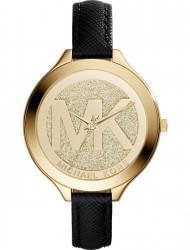 Наручные часы Michael Kors MK2392, стоимость: 9490 руб.
