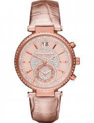 Наручные часы Michael Kors MK2445, стоимость: 13720 руб.