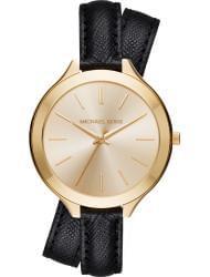 Наручные часы Michael Kors MK2468, стоимость: 11080 руб.