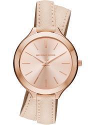 Наручные часы Michael Kors MK2469, стоимость: 9230 руб.