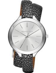Наручные часы Michael Kors MK2475, стоимость: 8920 руб.