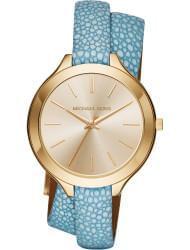 Wrist watch Michael Kors MK2478, cost: 199 €
