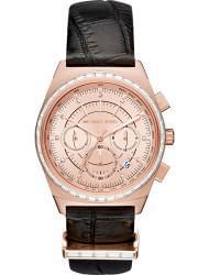 Наручные часы Michael Kors MK2616, стоимость: 12290 руб.