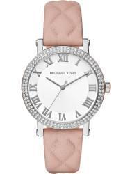 Наручные часы Michael Kors MK2617, стоимость: 10100 руб.