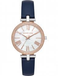 Наручные часы Michael Kors MK2833, стоимость: 10740 руб.