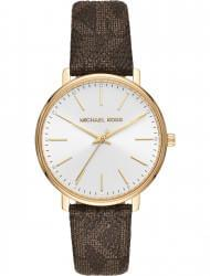 Wrist watch Michael Kors MK2857, cost: 229 €