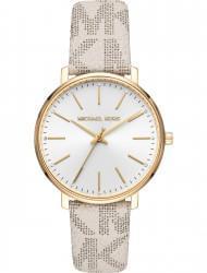 Wrist watch Michael Kors MK2858, cost: 229 €