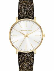 Wrist watch Michael Kors MK2878, cost: 289 €