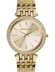 Наручные часы Michael Kors MK3191, стоимость: 14990 руб.