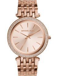 Наручные часы Michael Kors MK3192, стоимость: 12490 руб.