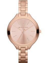 Наручные часы Michael Kors MK3211, стоимость: 10510 руб.