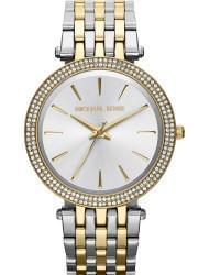 Наручные часы Michael Kors MK3215, стоимость: 20900 руб.