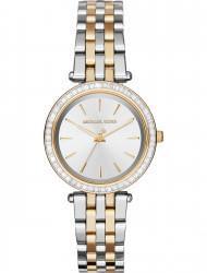 Наручные часы Michael Kors MK3405, стоимость: 12290 руб.