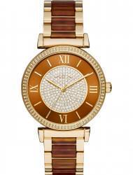Наручные часы Michael Kors MK3411, стоимость: 14810 руб.