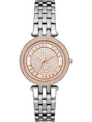 Наручные часы Michael Kors MK3446, стоимость: 12900 руб.