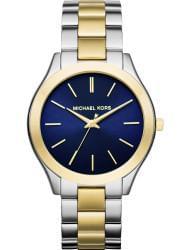 Wrist watch Michael Kors MK3479, cost: 213 €
