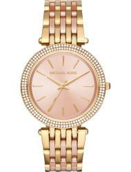 Wrist watch Michael Kors MK3507, cost: 269 €