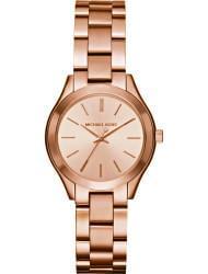 Наручные часы Michael Kors MK3513, стоимость: 17750 руб.