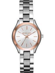Наручные часы Michael Kors MK3514, стоимость: 17750 руб.