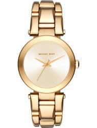Наручные часы Michael Kors MK3517, стоимость: 20200 руб.