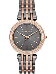 Наручные часы Michael Kors MK3584, стоимость: 14270 руб.
