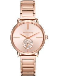 Наручные часы Michael Kors MK3640, стоимость: 10860 руб.