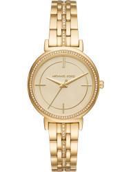 Наручные часы Michael Kors MK3681, стоимость: 14750 руб.