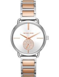 Наручные часы Michael Kors MK3709, стоимость: 12610 руб.