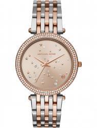 Наручные часы Michael Kors MK3726, стоимость: 17700 руб.