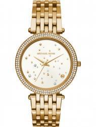 Наручные часы Michael Kors MK3727, стоимость: 17700 руб.