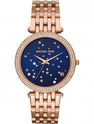 Wrist watch Michael Kors MK3728, cost: 269 €