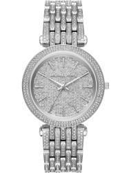 Wrist watch Michael Kors MK3779, cost: 569 €