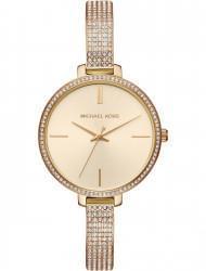 Наручные часы Michael Kors MK3784, стоимость: 14750 руб.