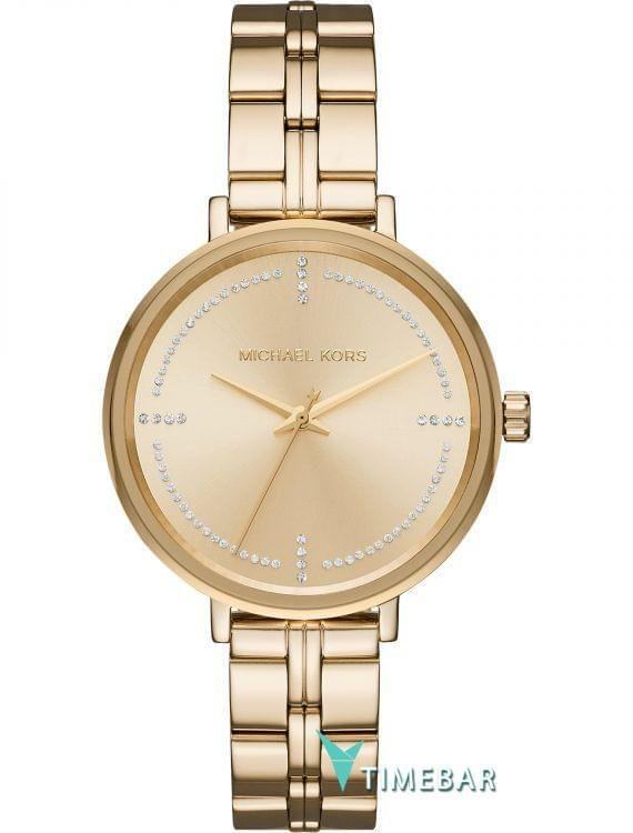 Наручные часы Michael Kors MK3792, стоимость: 12840 руб.