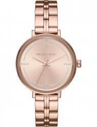 Наручные часы Michael Kors MK3793, стоимость: 12840 руб.