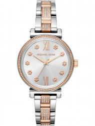 Wrist watch Michael Kors MK3880, cost: 329 €