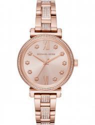 Wrist watch Michael Kors MK3882, cost: 329 €