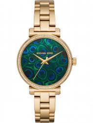 Наручные часы Michael Kors MK3946, стоимость: 24990 руб.