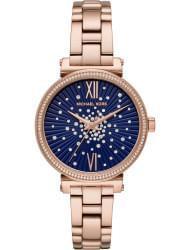 Wrist watch Michael Kors MK3971, cost: 319 €
