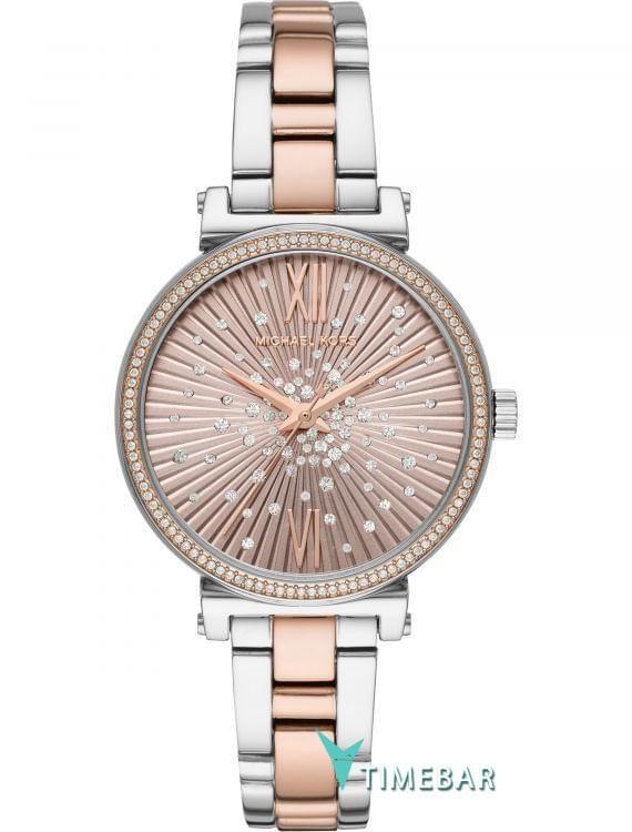 Наручные часы Michael Kors MK3972, стоимость: 12290 руб.