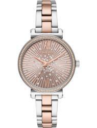 Наручные часы Michael Kors MK3972, стоимость: 13520 руб.