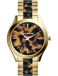 Наручные часы Michael Kors MK4284, стоимость: 18470 руб.