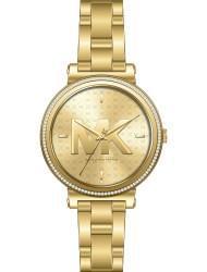 Wrist watch Michael Kors MK4334, cost: 299 €